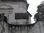 Reformed Dutch Church, Galle